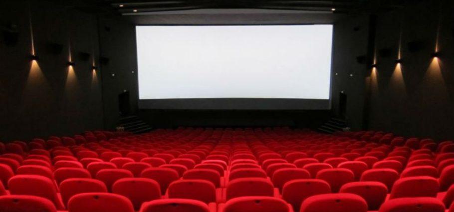 elenco cinema roma