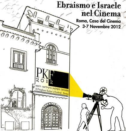 Festival del Cinema Ebraico